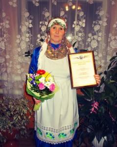 Мамадыш Людмила Николаевна Герасимова