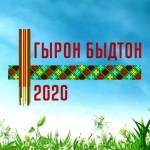 photo_2020-06-26_16-43-49